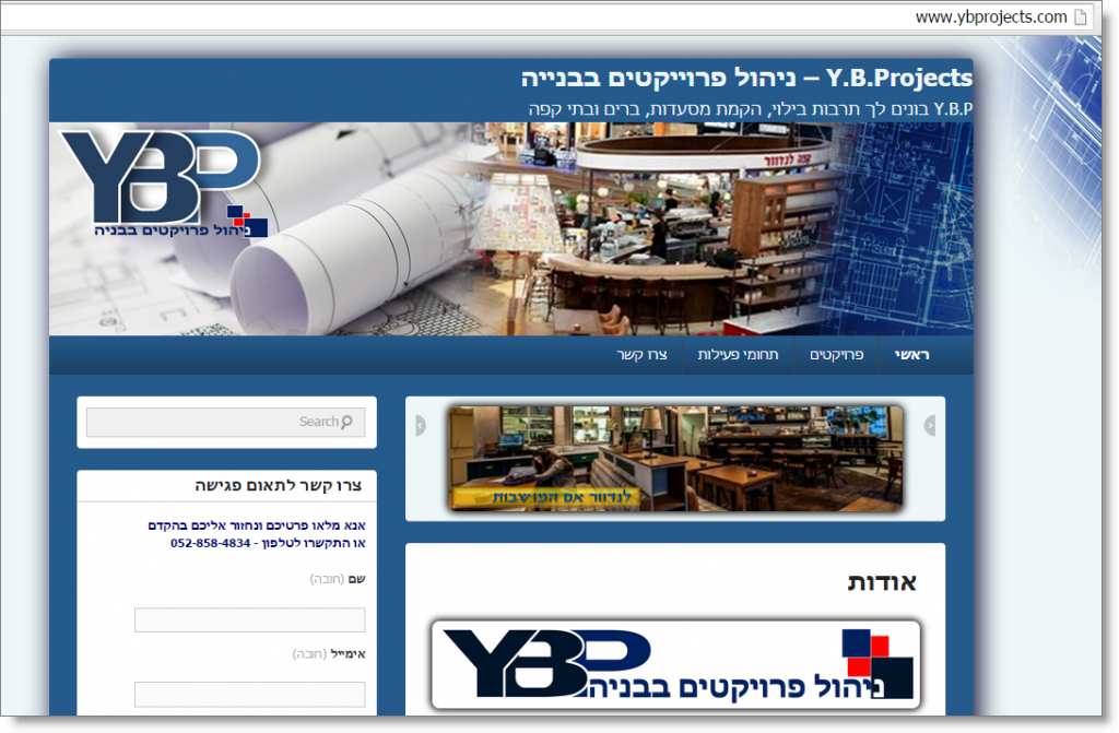 ybprojects